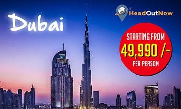 Dubai Emailer